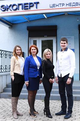 Центр эскпертной оценки Прайс Калининград